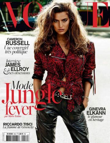 Cameron Russel Malaika Firth Vogue Magazine April 2014 Issue