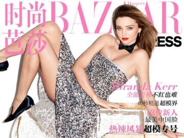 Miranda Kerr Harpers Bazaar Magazine China August 2014 Issue