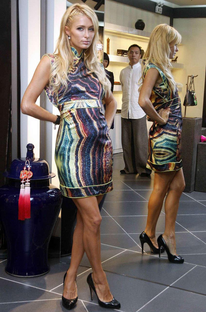 Paris Hilton Out Shopping Super Brand Mall Shanghai